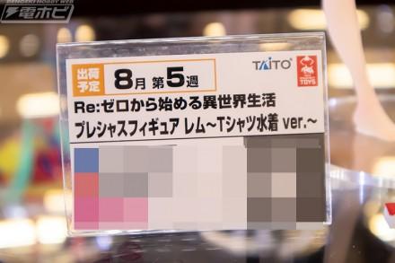f:id:dagashiya-kei-chan:20190220102820j:plain