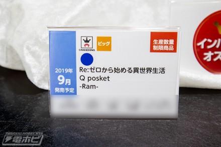 f:id:dagashiya-kei-chan:20190220102837j:plain