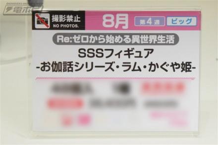 f:id:dagashiya-kei-chan:20190220102901j:plain