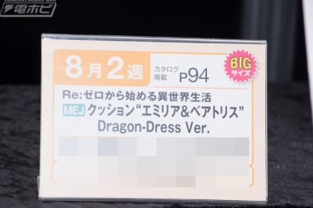 f:id:dagashiya-kei-chan:20190220103812j:plain