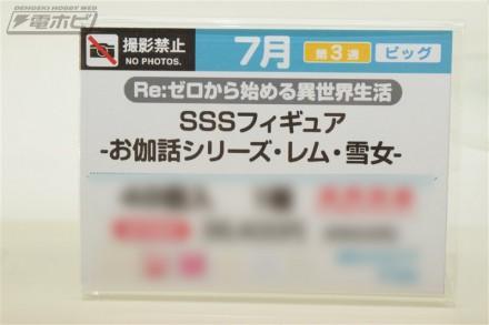 f:id:dagashiya-kei-chan:20190220103817j:plain