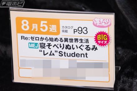 f:id:dagashiya-kei-chan:20190220103831j:plain