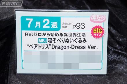 f:id:dagashiya-kei-chan:20190220103918j:plain