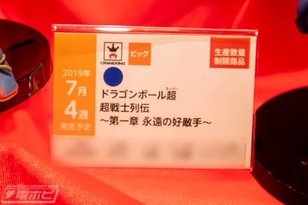 f:id:dagashiya-kei-chan:20190301102047j:plain