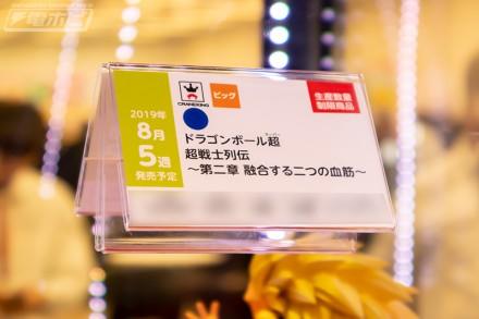f:id:dagashiya-kei-chan:20190301102115j:plain