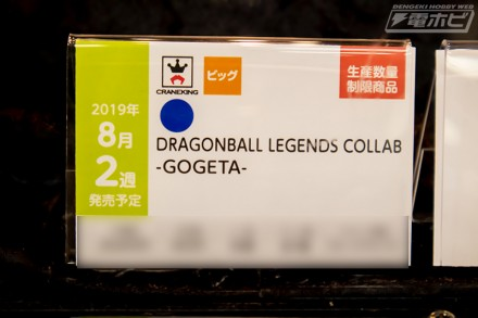 f:id:dagashiya-kei-chan:20190301110359j:plain