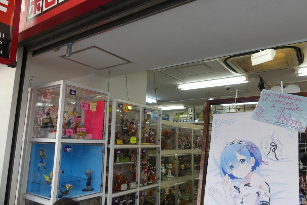 f:id:dagashiya-kei-chan:20190302231830j:plain