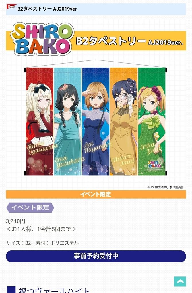 f:id:dagashiya-kei-chan:20190307203520j:plain