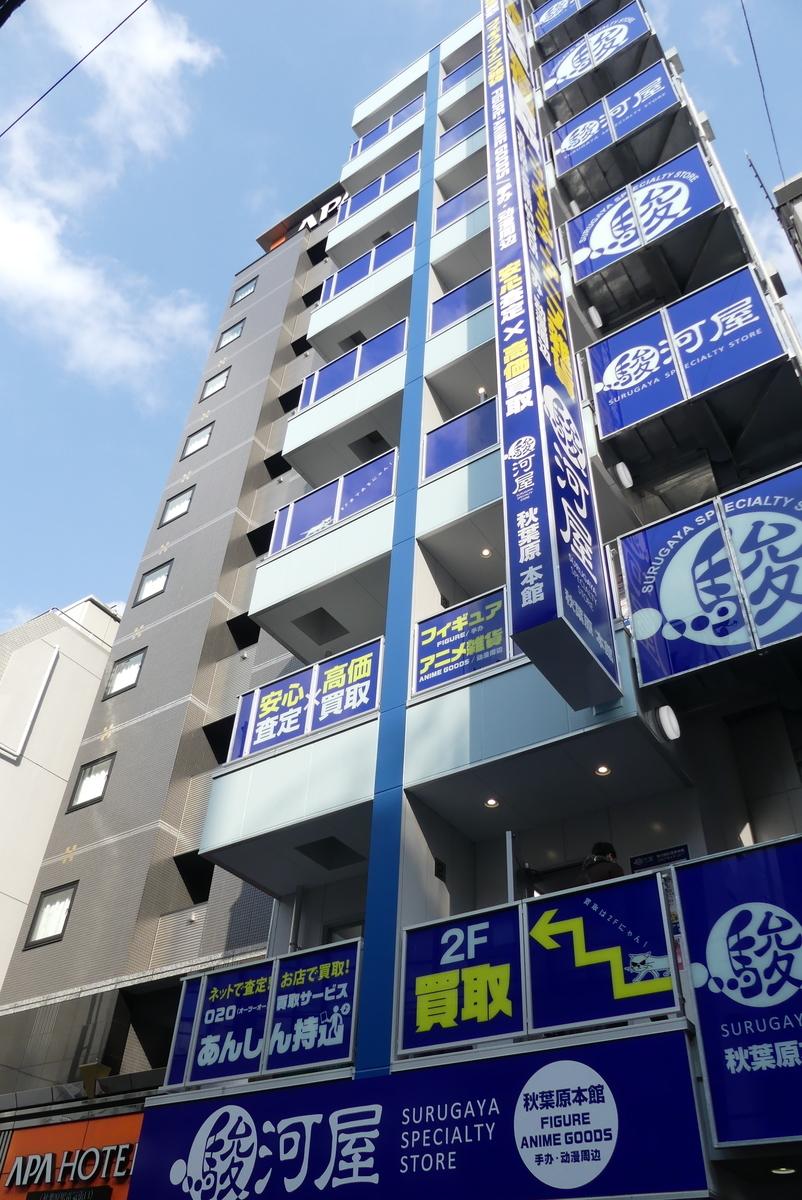 f:id:dagashiya-kei-chan:20190314013309j:plain