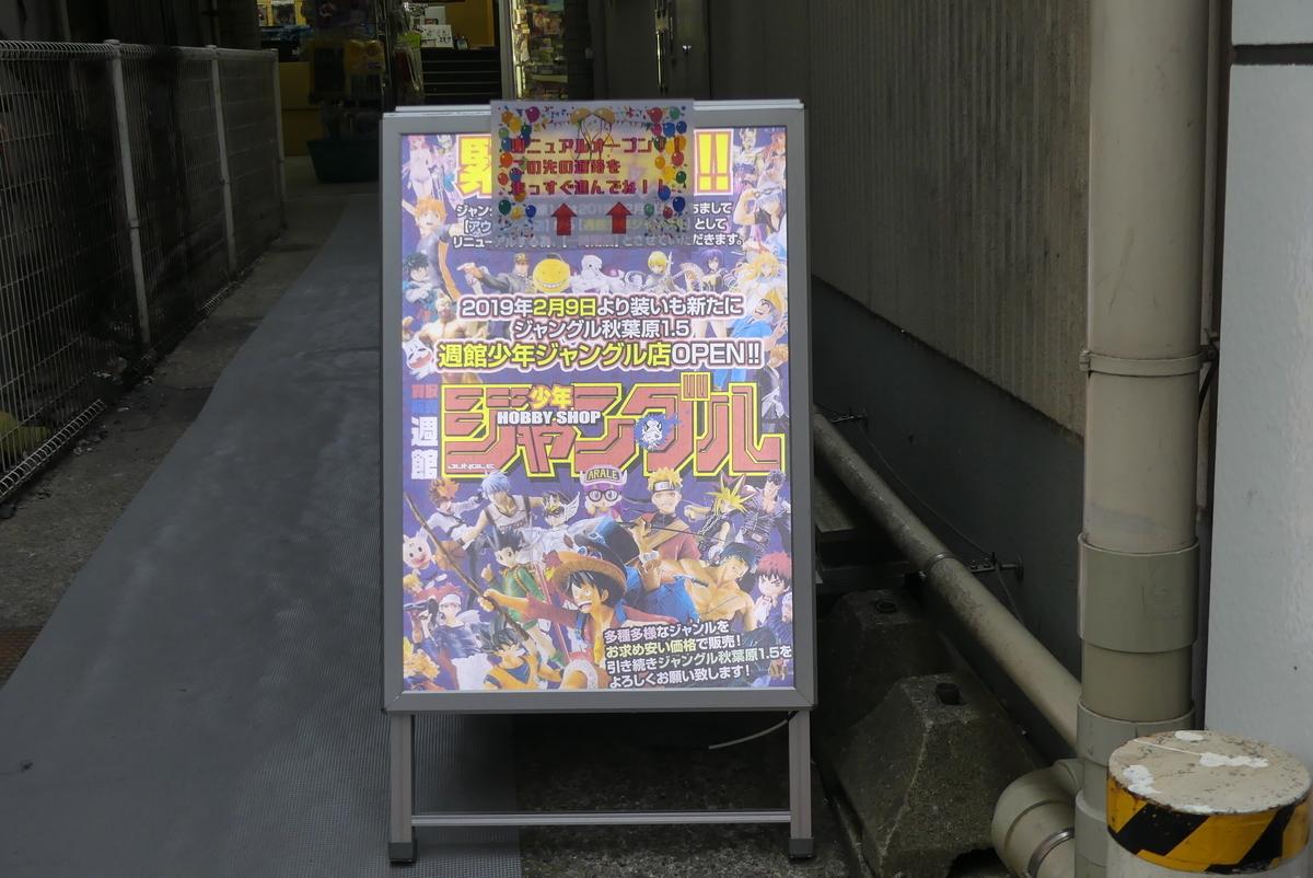 f:id:dagashiya-kei-chan:20190314215700j:plain