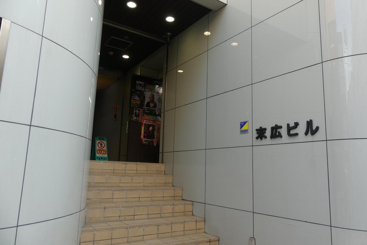 f:id:dagashiya-kei-chan:20190314220321j:plain