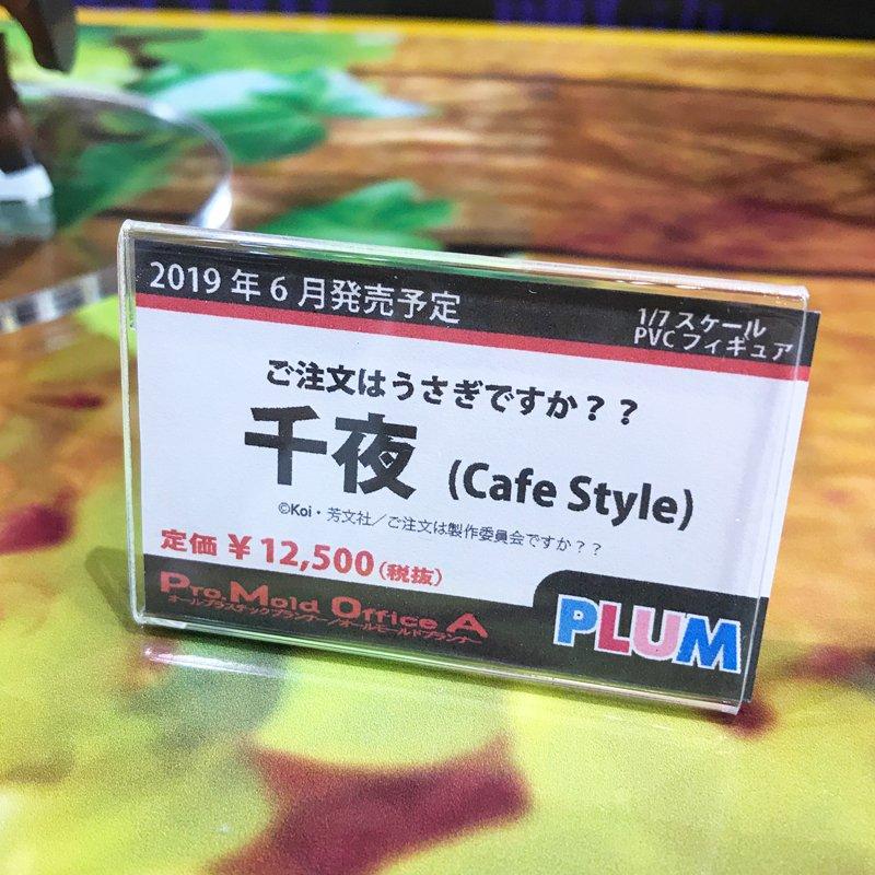 f:id:dagashiya-kei-chan:20190325123419j:plain