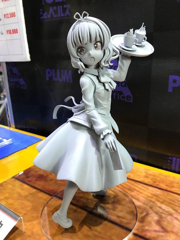 f:id:dagashiya-kei-chan:20190325123715j:plain