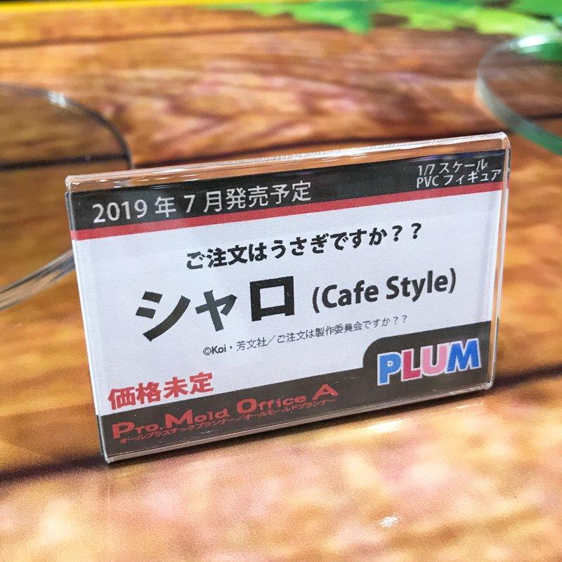 f:id:dagashiya-kei-chan:20190325123719j:plain