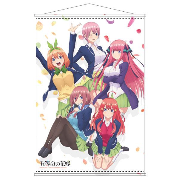 f:id:dagashiya-kei-chan:20190326233130j:plain