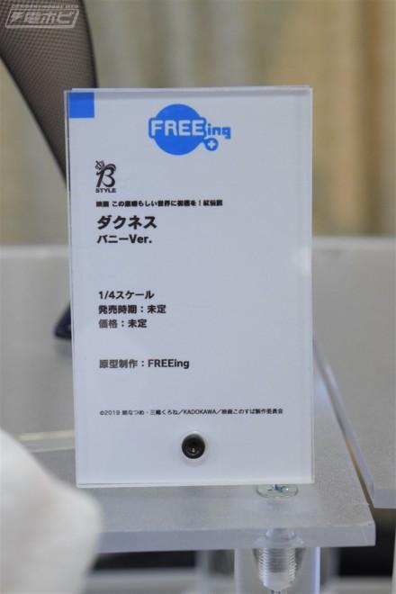 f:id:dagashiya-kei-chan:20190409234131j:plain