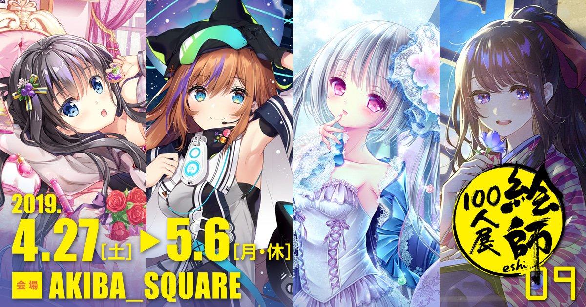 f:id:dagashiya-kei-chan:20190412111646j:plain