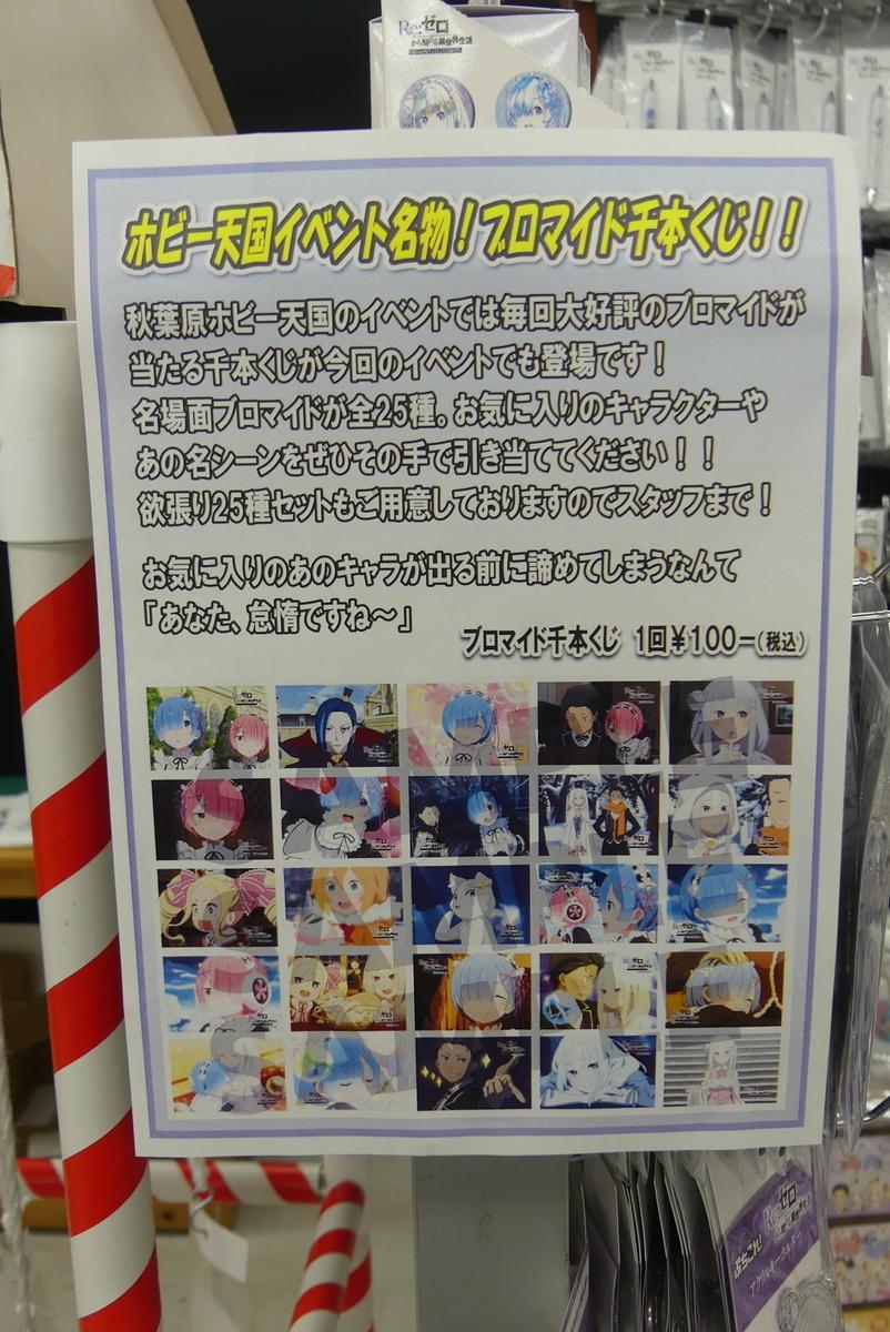 f:id:dagashiya-kei-chan:20190422225708j:plain