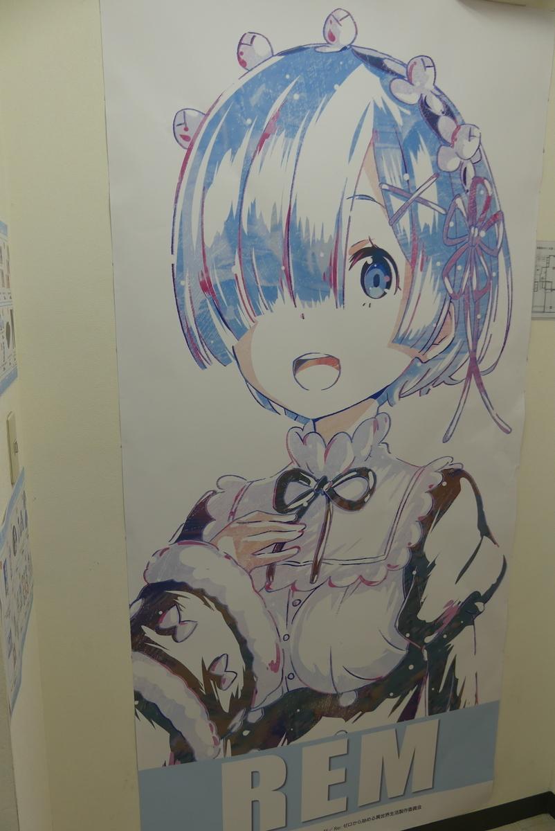 f:id:dagashiya-kei-chan:20190422225729j:plain