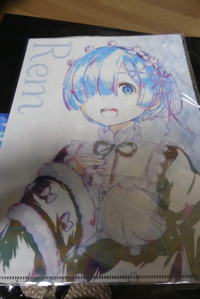 f:id:dagashiya-kei-chan:20190422231749j:plain