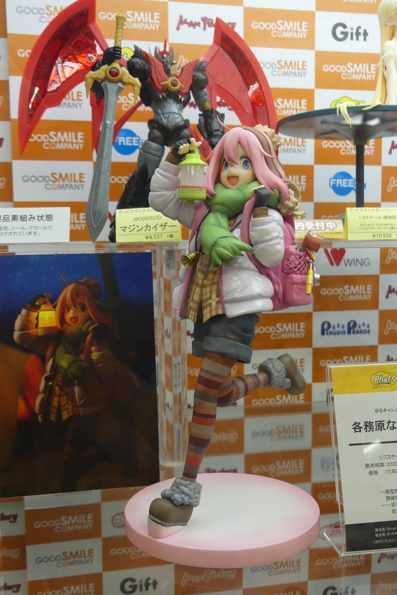 f:id:dagashiya-kei-chan:20190423053639j:plain