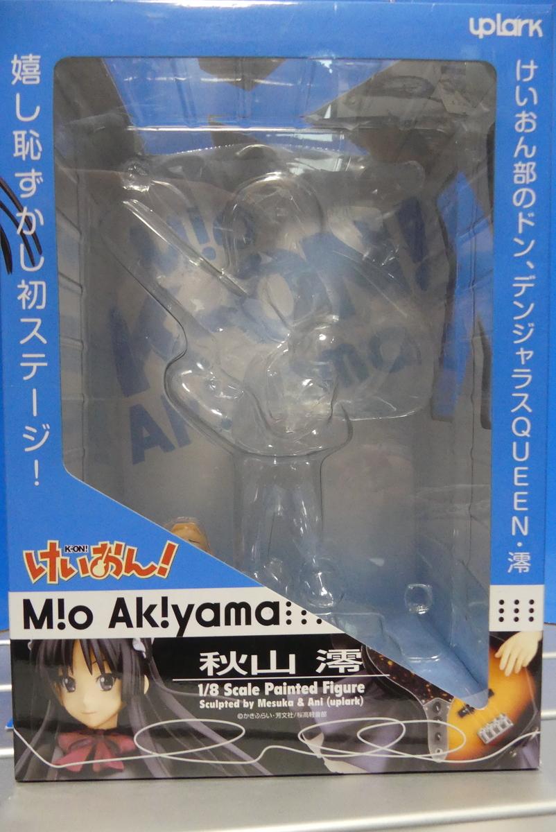 f:id:dagashiya-kei-chan:20190423221019j:plain