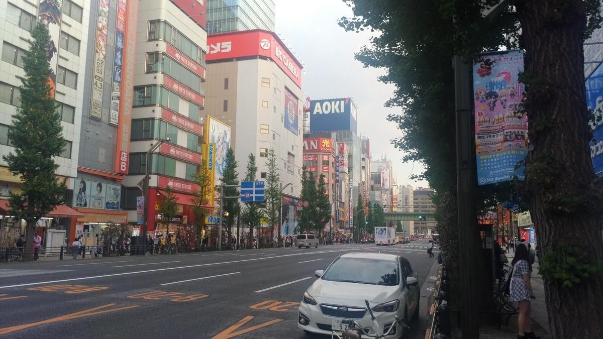 f:id:dagashiya-kei-chan:20190425211614j:plain