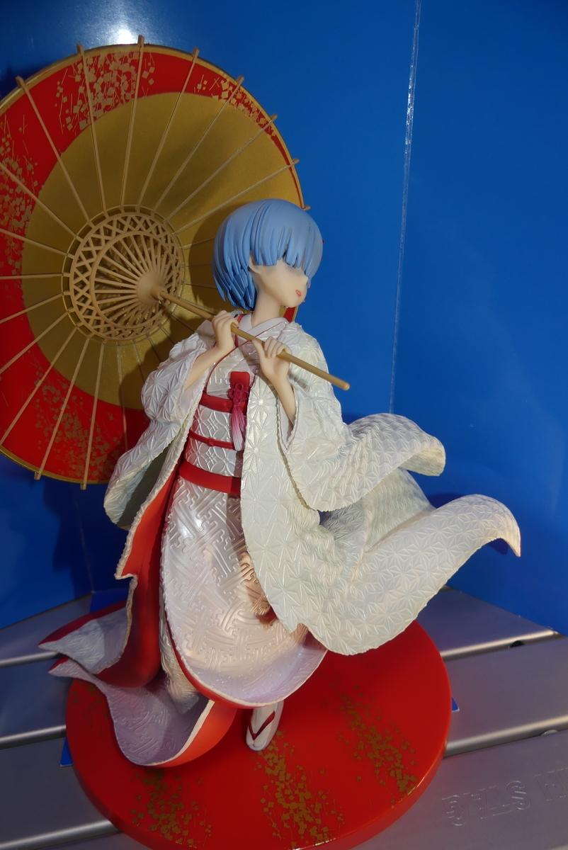 f:id:dagashiya-kei-chan:20190503065855j:plain