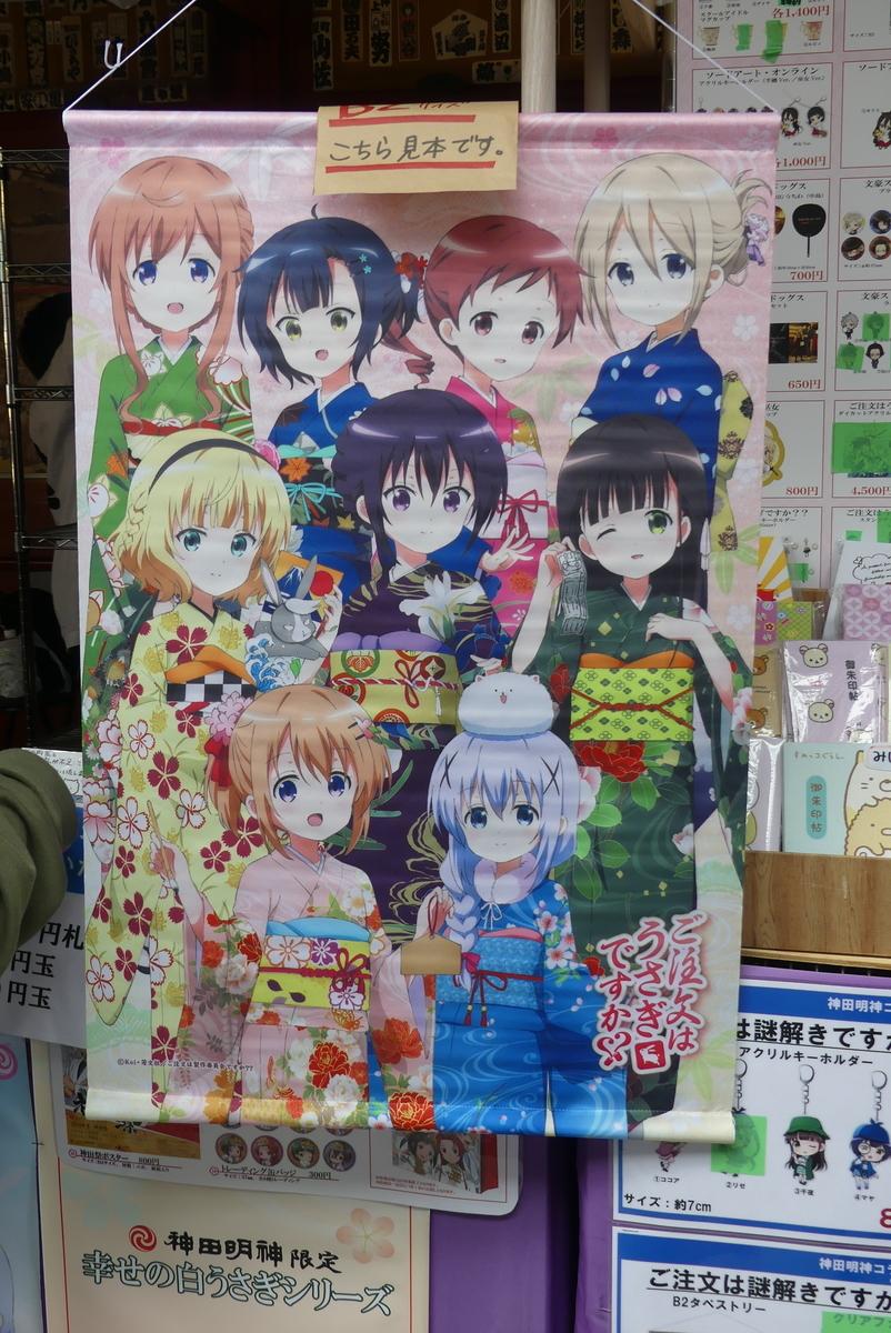f:id:dagashiya-kei-chan:20190506212333j:plain