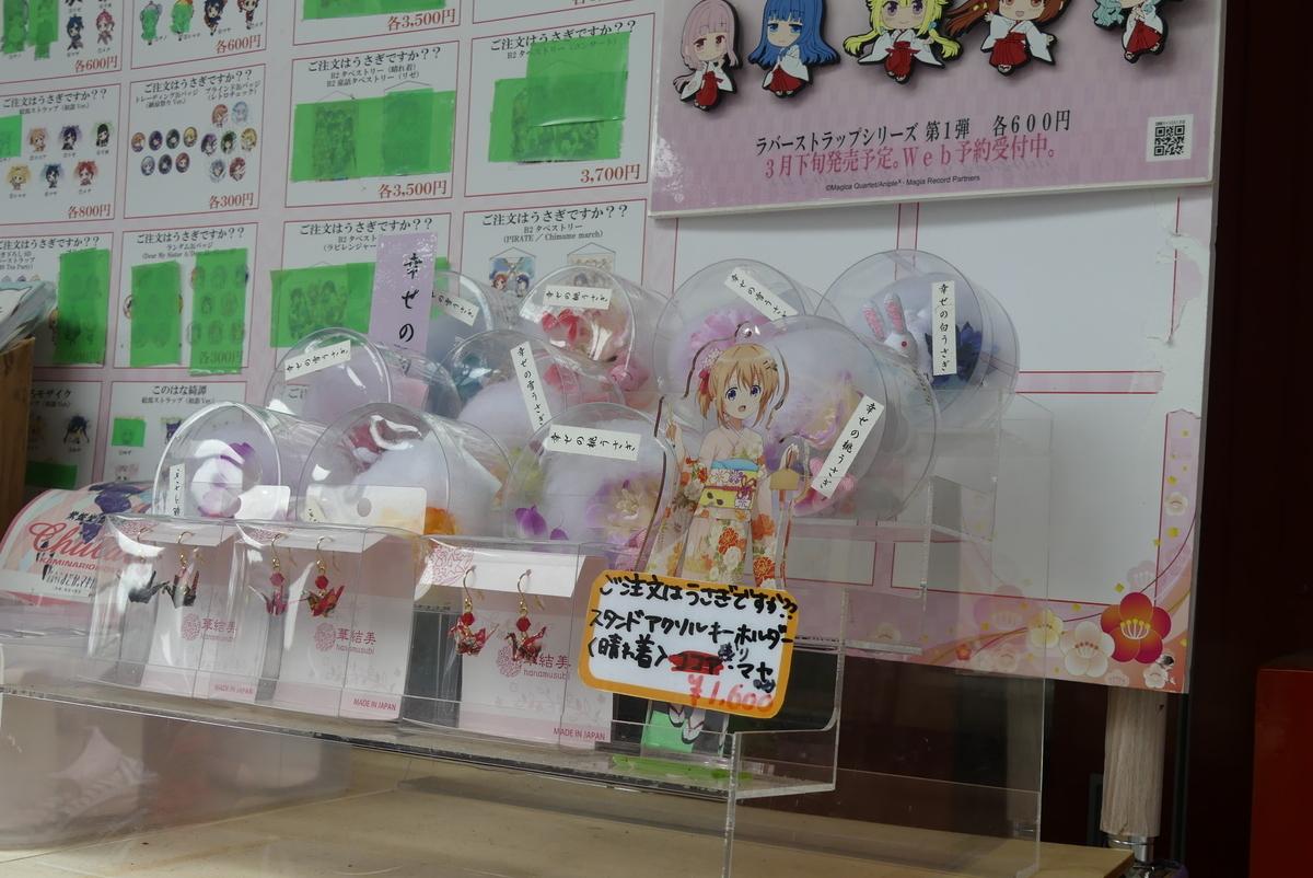 f:id:dagashiya-kei-chan:20190506212420j:plain