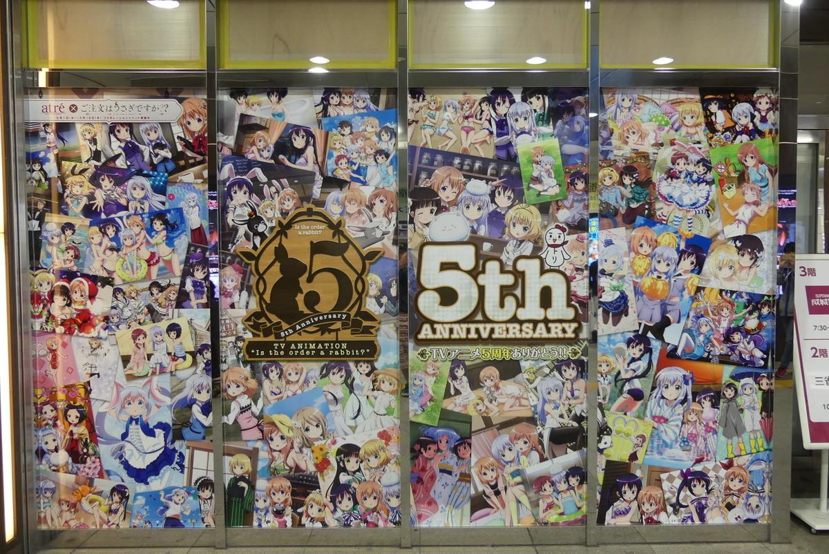 f:id:dagashiya-kei-chan:20190506220211j:plain