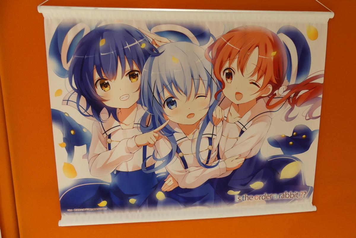 f:id:dagashiya-kei-chan:20190506221704j:plain