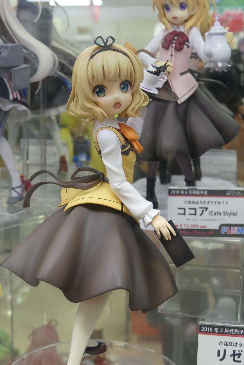 f:id:dagashiya-kei-chan:20190506222544j:plain