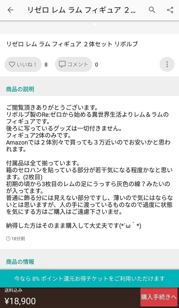f:id:dagashiya-kei-chan:20190513075625j:plain