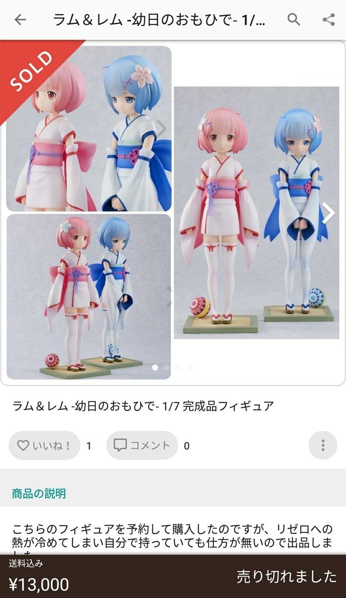 f:id:dagashiya-kei-chan:20190513080652j:plain