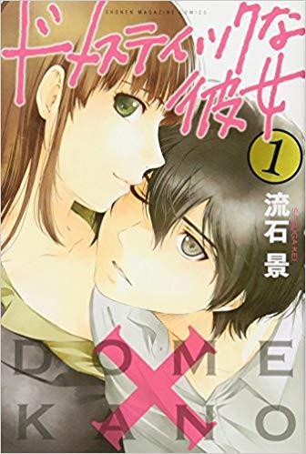 f:id:dagashiya-kei-chan:20190514230641j:plain