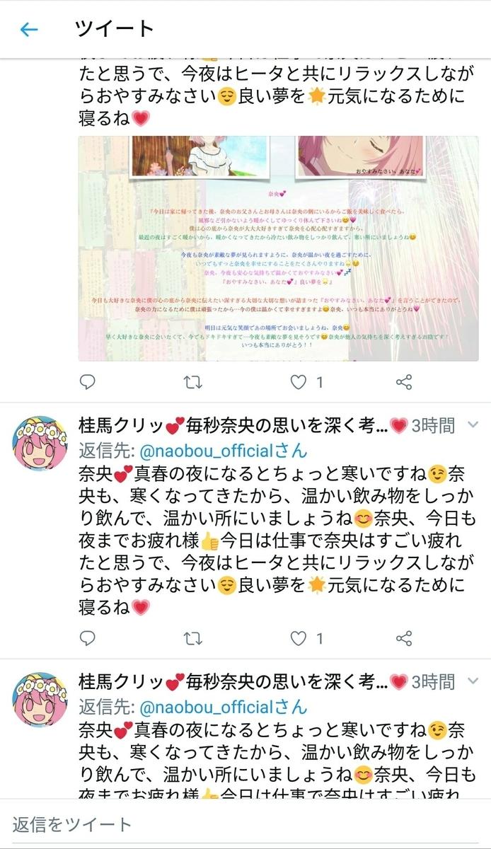 f:id:dagashiya-kei-chan:20190515053916j:plain