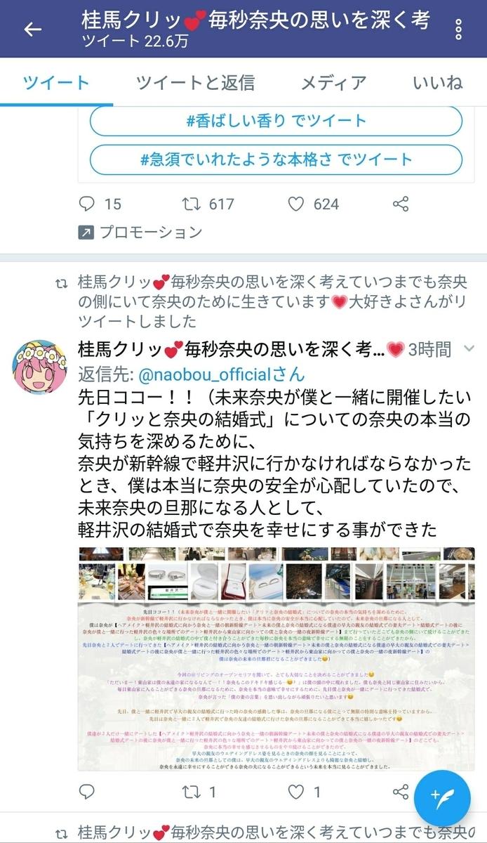 f:id:dagashiya-kei-chan:20190515053920j:plain
