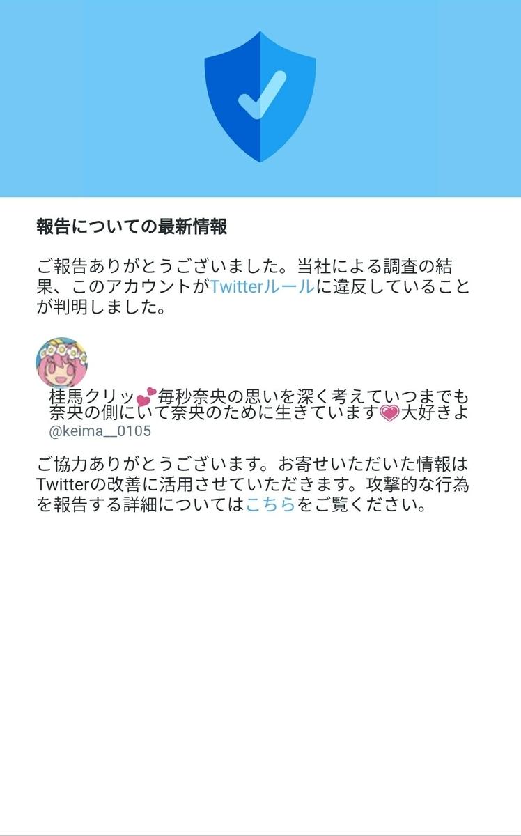 f:id:dagashiya-kei-chan:20190517033007j:plain