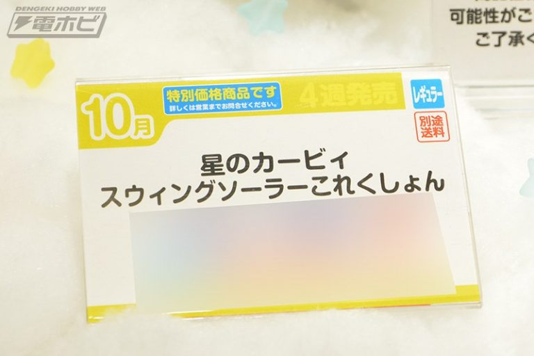 f:id:dagashiya-kei-chan:20190522222441j:plain