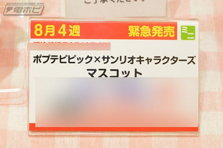 f:id:dagashiya-kei-chan:20190522222457j:plain