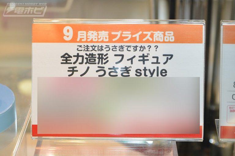 f:id:dagashiya-kei-chan:20190522230546j:plain