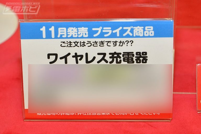 f:id:dagashiya-kei-chan:20190522230603j:plain