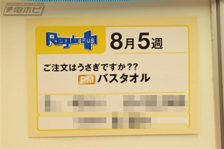 f:id:dagashiya-kei-chan:20190522230857j:plain