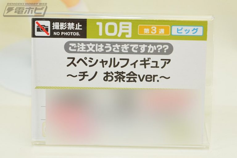 f:id:dagashiya-kei-chan:20190522231321j:plain