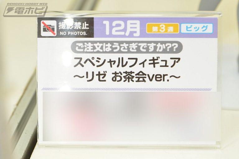 f:id:dagashiya-kei-chan:20190522231330j:plain