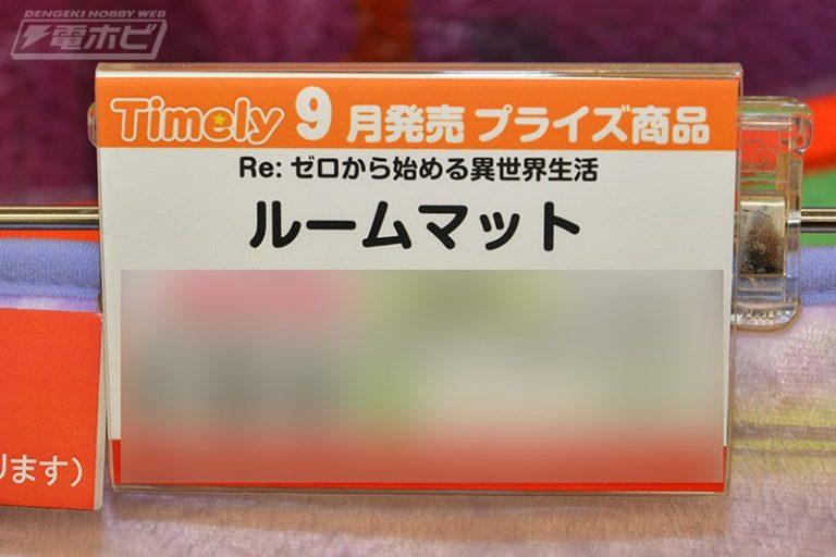 f:id:dagashiya-kei-chan:20190523004829j:plain