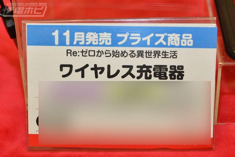 f:id:dagashiya-kei-chan:20190523004835j:plain