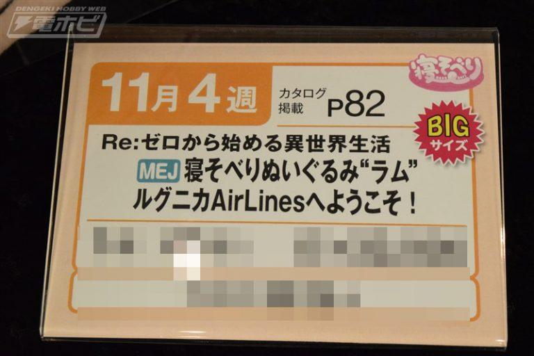 f:id:dagashiya-kei-chan:20190523005135j:plain