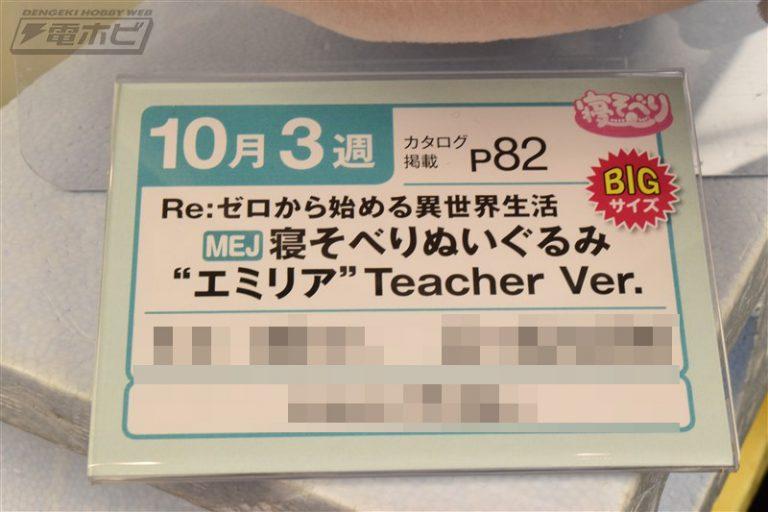f:id:dagashiya-kei-chan:20190523005203j:plain